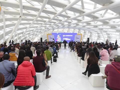 资讯丨2017世界人文生活方式大会凤凰中心举办