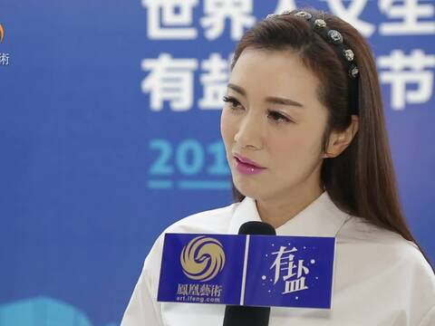 资讯丨「神仙姐姐」尹峰:「有盐」令职场女性找到心灵归属