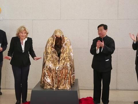 《心灵的外衣》落户中国国家博物馆