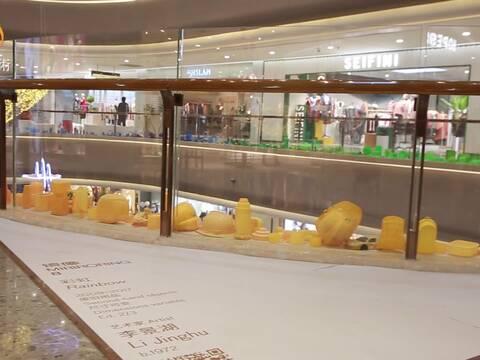 """大型公共艺术项目""""镜像""""上海开幕"""