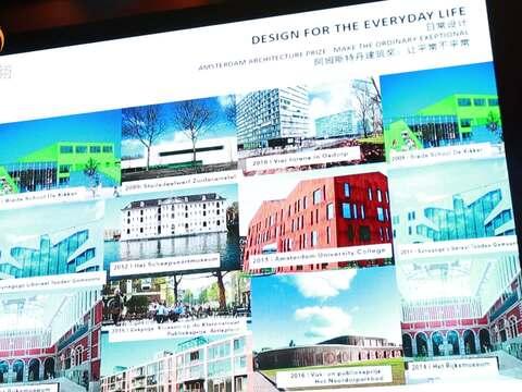 资讯丨上海国际创意城市设计创新论坛举办