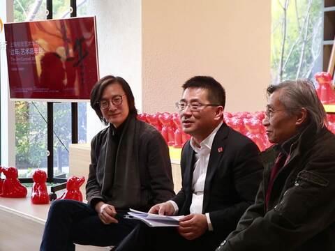上海视觉艺术学院「过年.艺术嘉年华」启幕
