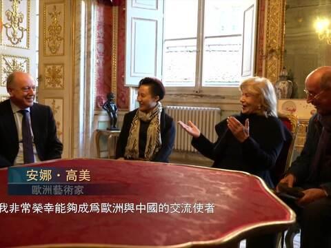 凤凰领客与卢卡市长会面 助力中欧文化交流