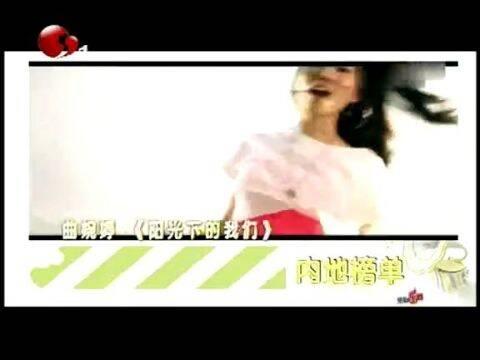 葫芦丝视频 名曲专辑 阿瓦人民唱新歌哏德全