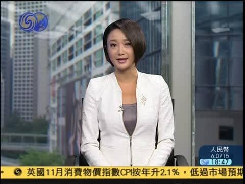 新闻今日谈logo