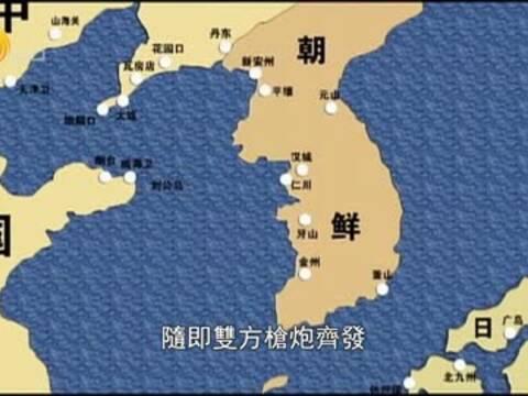 甲午朝鲜半岛地图