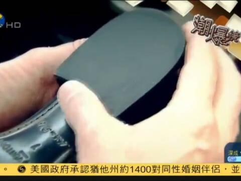 手工皮鞋制作流程:打磨上色精致工艺