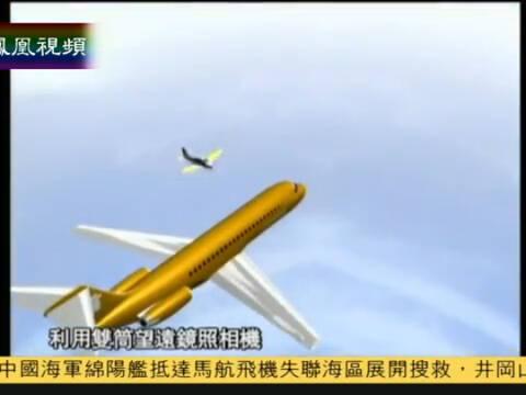 小飞机与墨西哥客机相撞 将大飞机尾翼削掉
