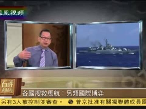 石齐平:中国应在南沙填海造陆 建不沉航母-手机