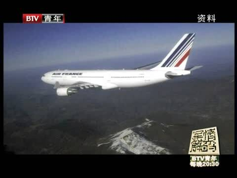 飞机起飞操作步骤