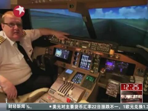 英男子将卧室改造成飞机驾驶舱逼真模拟飞行