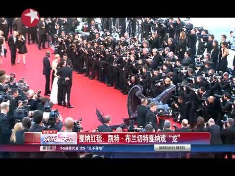 韩国伦理电影激情床戏删减剪辑片段