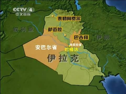 伊和乌素镇地图