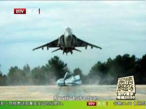 宋心之:起落架是对飞机机械结构的严重挑战