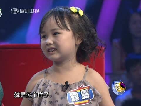 2014-07-20饭没了秀 外国萌娃唱中华名曲 傣族姑娘逗主持人