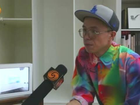 杨洋:我选择的艺术家要有坚持的态度