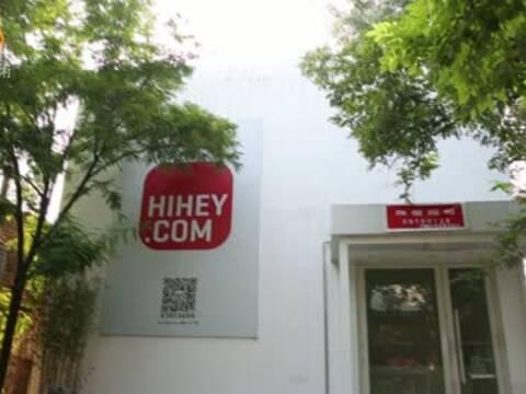 Hihey事件 艺术家与电商的罗生门
