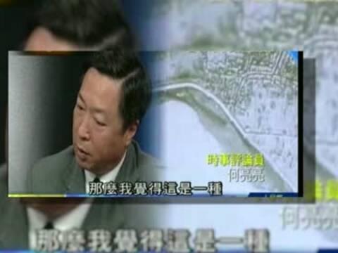 凤凰再出发:凤凰艺术全媒体官网隆重上线