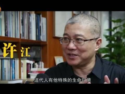 《东方葵》许江艺术展:9月28日国家博物馆盛大开幕