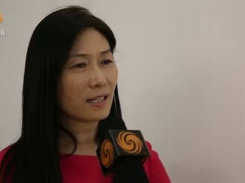 王薇:观赏艺术的前提下还可以收藏