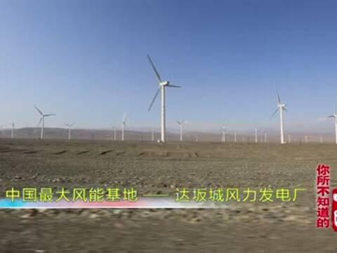 吊扇改制小形风力发电机可行性试验