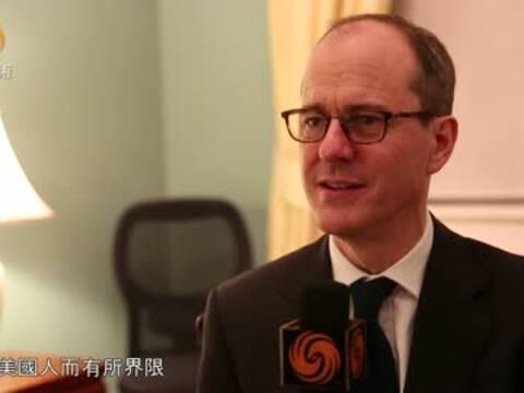 英国驻华大使吴思田:艺术定义了人类本质