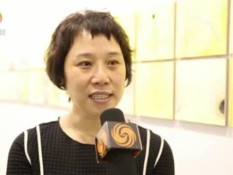 周晓雯:画廊有必要向社会推介青年艺术家