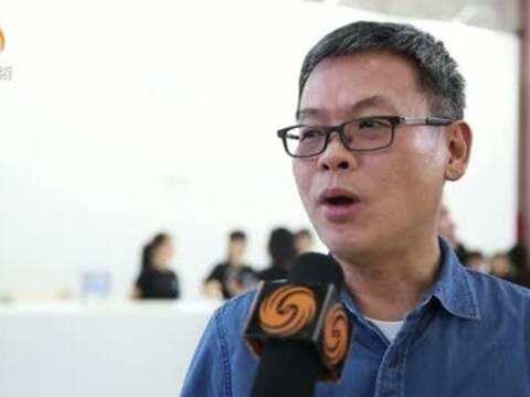 余德耀:当代艺术仍需要时间让民众关注