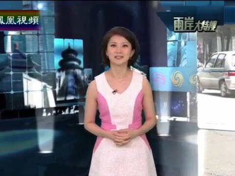 两岸大特搜 江苏徐州一位新郎带队接亲 被困电梯一小时