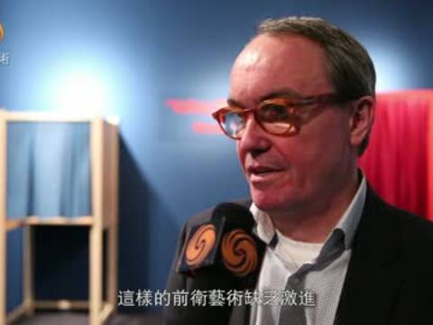 汉斯·德·沃尔夫:中西方对艺术的态度逐渐接近