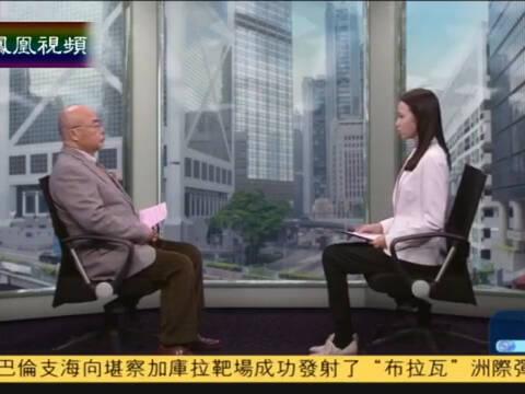 2014-10-30新闻今日谈 阮次山:日本遗族会影响力大 或