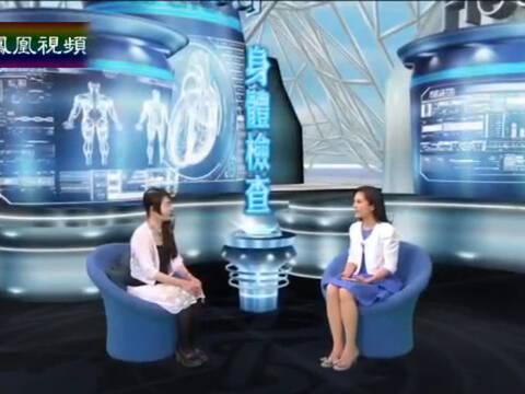 医APPS最强 医生指及早体检避免小病变大病