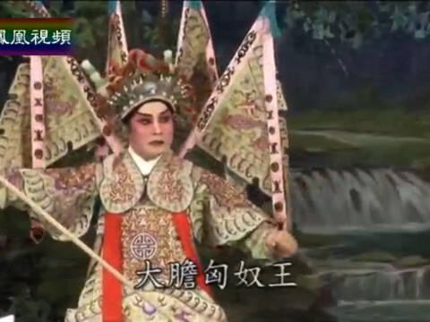 文化倾程 粤剧名伶:龙贯天