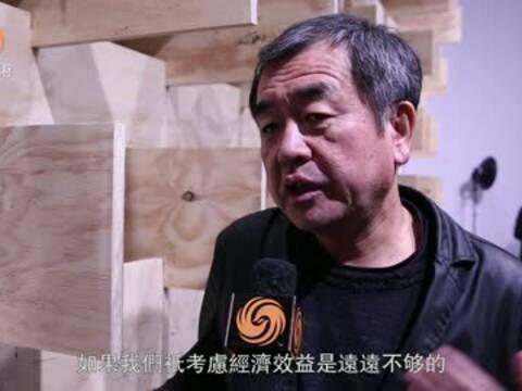 隈研吾:艺术是连接过去与现代的媒介