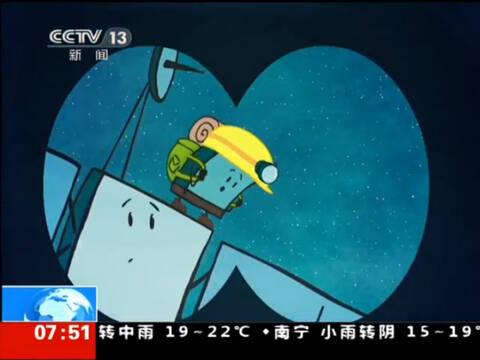 零距离接触:人类探测器今日着陆彗星 - 性至勃勃 - 性至勃勃