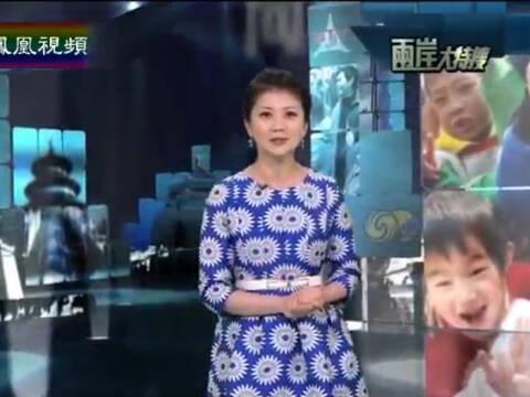 """两岸大特搜 西南交大举办""""女生节"""" 男生护花骑车接送"""