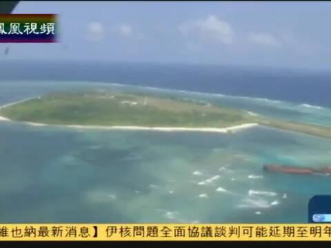 中国外交部:永暑岛工程旨在改善生活条件