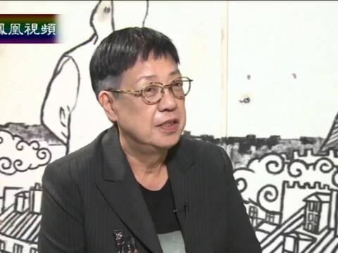 文化倾程 导演许鞍华