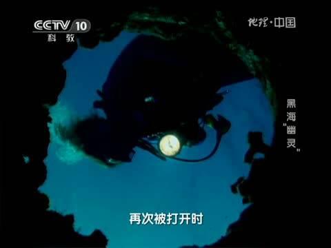 地理中国 -凤凰视频-最具媒体价值的视频门户