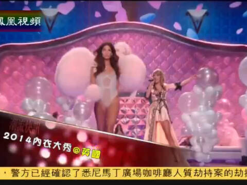 2014-12-15天桥云裳  2014维秘内衣秀伦敦上演