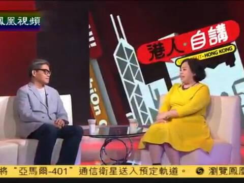 港人自讲 林耀璎:我是罗文超级歌迷