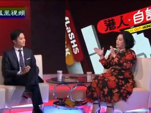 港人自讲 刘仲恒:希望每位有需要的病童受惠