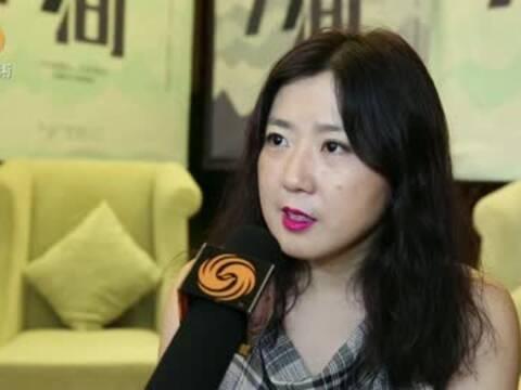 付晓东:年轻艺术家应珍视被发现的机会