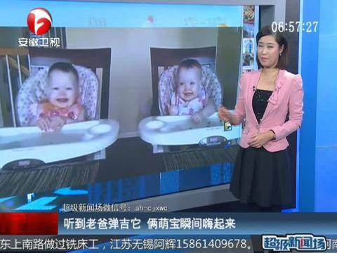 外国8电脑桌面可爱萌娃壁纸高清