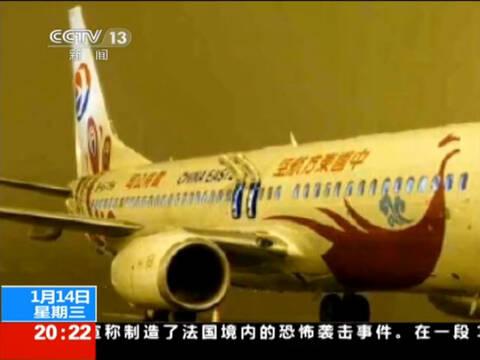 乘客打开飞机安全门事件频发 有人只为好奇