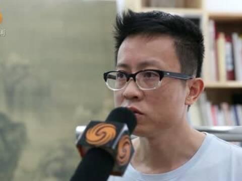 杭春晓:藏家可以尝试购买挑战认知边界的藏品