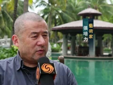 三亚艺术季:走进潮汐之间的中国当代艺术