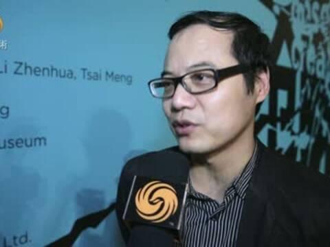 王春辰:美术教育存在滞后 创新是个人选择