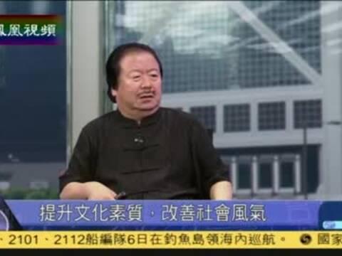 崔如琢:内地美术教育全面西化 国画不受重视