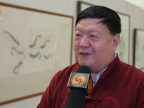 刘全胜:家人互相评画共同促进提高